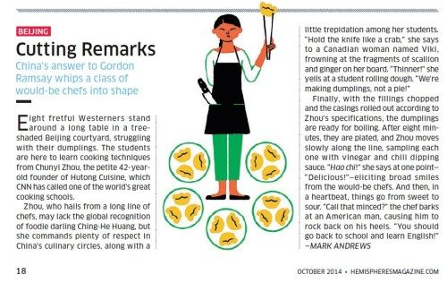 Marc Andrews Hemispheres magazine