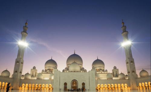 Create a Starburst - Mosque
