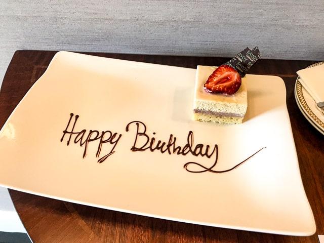 A Savoy birthday treat
